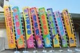 『24時間テレビ42』追悼企画『生涯を捧げたエンターテインメント ジャニー喜多川の想い』が行われた (C)ORICON NewS inc.