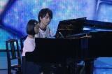 半身麻痺となった少女と華麗なピアノ演奏した嵐・櫻井翔(C)日本テレビ