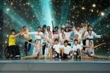 『24時間テレビ 42』企画『スポーツアートパフォーマンス』の模様 (C)日本テレビ
