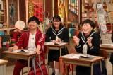 (左から)若林正恭、松本愛、元NHKアナウンサーの雨宮萌果(C)テレビ朝日
