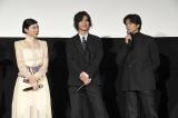 (左から)永野芽郁、山崎賢人、新田真剣佑=映画『二ノ国』公開記念舞台あいさつ