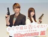 (左から)平野紫耀、橋本環奈 (C)ORICON NewS inc.