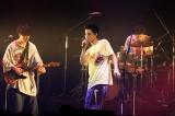 "『菅田将暉LIVE TOUR 2019""LOVE""』初日・福岡公演より Photo by 上飯坂一"