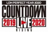 "『LDH PERFECT YEAR 2020 COUNTDOWN LIVE 2019→2020 ""RISING""』ロゴ"