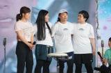 『24時間テレビ』駅伝の最後のタスキを両国国技館に届けた(左から)水卜麻美アナ、ガンバレルーヤよしこ、いとうあさこ、近藤春菜(C)日本テレビ