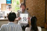 連続テレビ小説『なつぞら』第21週・第125回より。なつ(広瀬すず)と坂場(中川大志)の娘は「優」と名付けられた(C)NHK