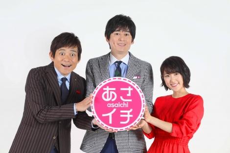 NHK『あさイチ』(C)NHK