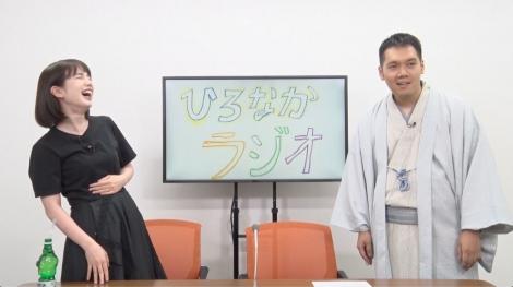 AbemaTV『ひろなかラジオ』の模様(C)AbemaTV