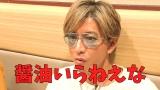 映像配信サービス「GYAO!」の番組『木村さ〜〜ん!』第56回の模様(C)Johnny&Associates