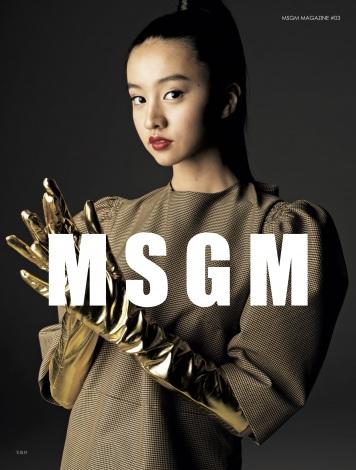 ファッションマガジン『MSGM MAGAZINE #03』の表紙を飾るKoki,