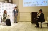 面接に挑戦する飯豊まりえ=SNS型採用プラットフォーム『LinkT』ローンチ記念イベント (C)ORICON NewS inc.
