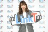 SNS型採用プラットフォーム『LinkT』ローンチ記念イベントに出席した飯豊まりえ