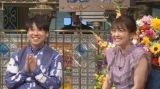 27日放送のバラエティー番組『踊る!さんま御殿!!』(C)日本テレビ