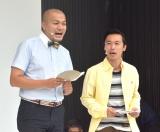 Tokyo Tokyo FESTIVALのPRイベントカミナリで司会を務めた(左から)竹内まなぶ、石田たくみ (C)ORICON NewS inc.