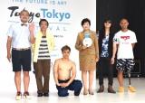 """Tokyo Tokyo FESTIVALのPRイベント『No Border""""ART×SPORTS""""芸術とスポーツの融合』に出席した(左から)竹内まなぶ、石田たくみ、大前光市、小池百合子都知事、田川ヒロアキ、山本篤 (C)ORICON NewS inc."""