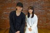綾野剛主演の映画『楽園』の主題歌でコラボした野田洋次郎と上白石萌音