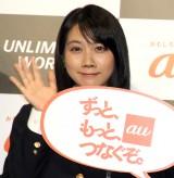 『au UNLIMITED WORLD 発表会』に登場した松本穂香 (C)ORICON NewS inc.