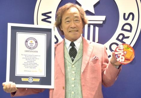 ギネス認定を喜ぶ武田鉄矢=「同じ俳優を起用したTVCMを、最も長い間放映し続けている商品」として『マルちゃん 赤いきつねうどん』がギネス記録認定 (C)ORICON NewS inc.