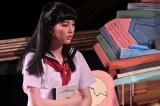 舞台『私の恋人』ゲネプロの模様(C)NB Press Online