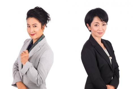 10月期の金曜8時のドラマ枠は『特命刑事カクホの女2』名取裕子(左)&麻生祐未(右)のタッグが復活(C)テレビ東京