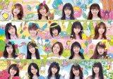 AKB48がすっぴん風の新ビジュアル&新曲ジャケット写真を公開