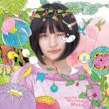 AKB48 56thシングル「サステナブル」(9月18日発売)初回限定盤Type-A
