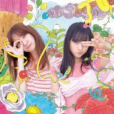 AKB48 56thシングル「サステナブル」(9月18日発売)初回限定盤Type-B