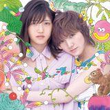 AKB48 56thシングル「サステナブル」(9月18日発売)初回限定盤Type-C