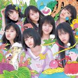 AKB48 56thシングル「サステナブル」(9月18日発売)通常盤Type-A