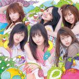 AKB48 56thシングル「サステナブル」(9月18日発売)通常盤Type-B