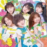AKB48 56thシングル「サステナブル」(9月18日発売)通常盤Type-C