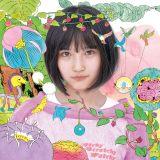 AKB48 56thシングル「サステナブル」(9月18日発売)劇場盤