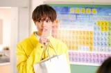 25歳の誕生日を迎えた片寄涼太の新カットが到着(C)2019映画『午前0時、キスしに来てよ』製作委員会