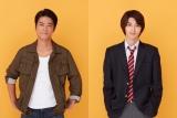 『4分間のマリーゴールド』に出演する(左から)桐谷健太、横浜流星 (C)TBS