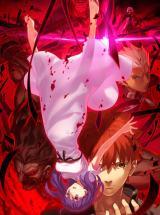 『劇場版「Fate/stay night[Heaven's Feel]II.lost butterfly」(完全生産限定版)』(C)TYPE-MOON・ufotable・FSNPC