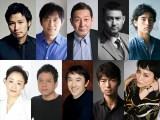 木村文乃主演WOWOW『連続ドラマW  蝶の力学 殺人分析班』(11月17日スタート)過去2作の出演者に加え、菊地凛子(下段右端)が新加入