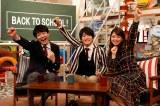 10月30日からスタートする、バラエティー新レギュラー番組『BACK TO SCHOOL!』のMCを務める(左から)川島明、風間俊介、杉原千尋アナウンサー(C)フジテレビ