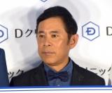頭髪治療専門クリニックのDクリニックの新CM発表会に参加したナインティナイン・岡村隆史 (C)ORICON NewS inc.