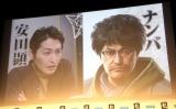 『龍が如く7 光と闇の行方』に出演する安田顕 (C)ORICON NewS inc.