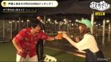 『声優と夜あそび』でBBQロケを行った下野紘と内田真礼 (C)AbemaTV
