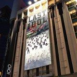 ラストアイドル「青春トレイン」 [WEB盤](9月11日発売)ジャケット写真