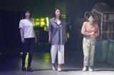 シングルマザーを演じる(左から)りょう、小池栄子、岡本玲(C)ytv