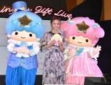 Dream Ami、キキ&ララと初コラボ