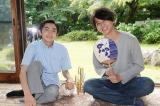『ボイス 110緊急指令室』第7話に出演するジャニーズJr. 寺西拓人(右)&川�ア皇輝(左) (C)日本テレビ