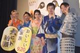 映画『おいしい家族』ヒット祈願上映会に参加した(左から)ふくだももこ監督、浜野謙太、松本穂香、板尾創路、笠松将 (C)ORICON NewS inc.