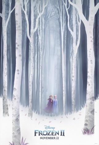 ディズニー・アニメーション映画『アナと雪の女王2』来場者に配布された会場限定ポスター=『D23Expo2019 』(C)2019 Disney. All Rights Reserved.
