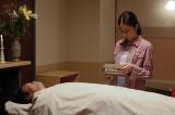 霊安室のシーンでは、ラジオから聴こえる金本(駿河太郎)の呼びかけに思わず涙が…(C)テレビ朝日