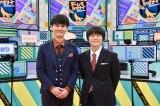 MBSのバラエティー特番『ダーレモシラナイ〜爆笑!日本の新知識〜』でMCを務める南原清隆、バカリズム(C)MBS