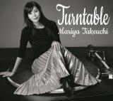 竹内まりや40周年記念アルバム『Turntable』(9月4日発売)