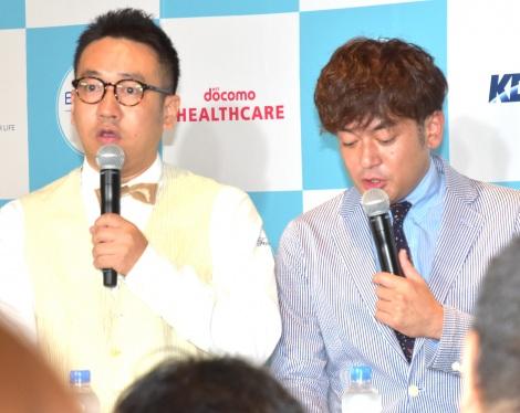 『Biz-Sleep Cafe』のメディアイベントに参加したなすなかにし(左から)那須晃行、中西茂樹 (C)ORICON NewS inc.